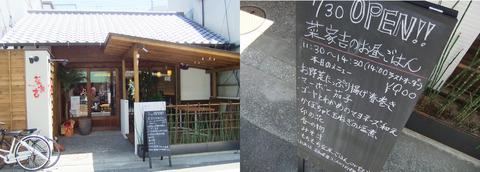 1209nakayoshi-01
