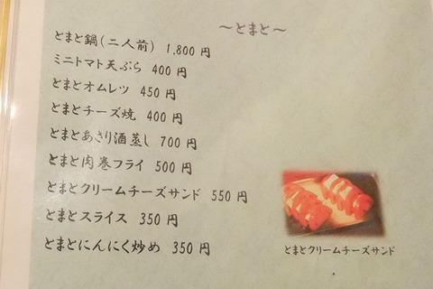 1211-sanji-01