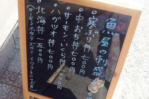 1505kamimachi-01