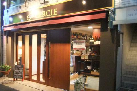 1407-cercle-02