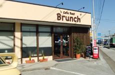 branch2.jpg