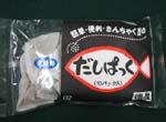 fm-fujimoto3.jpg
