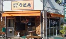 iwazo7.jpg
