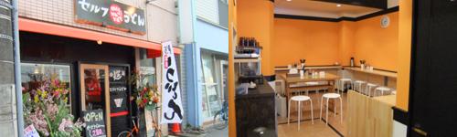 mugiwara2405-01.jpg