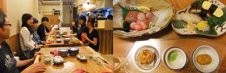 saiyuki3.jpg
