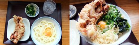 sanuchi03.jpg