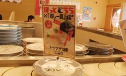 sushi06.jpg