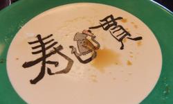 sushi09.jpg